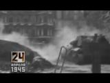 Время Победы - 30 Серия. 24 апреля 1945 года.
