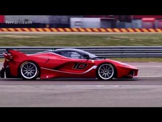 Себастьян Феттель и La Ferrari FXX K