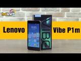 Lenovo Vibe P1m – обзор смартфона-долгожителя