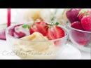 Заварной крем Crème Pâtissière - как приготовить вкусный десерт - базовый легкий реце...