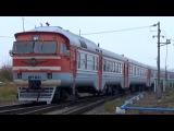 Возвращение дизель-поезда ДР1-011 в ОПМС-1 Решетниково