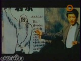 АЛТАЙ Снежный человек (Йети) на Алтае
