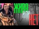 РИНА ЖИВА Рина Паленкова бросилась под поезд со словами Ня Пока