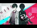 【Caligula -カリギュラ-】プロモーションムービー第1弾