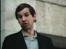 Фитиль Без взаимности (1979)