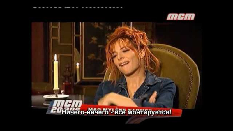 Mylene Farmer - 2000 MCM 20 ans Moments cultes.