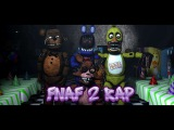 Five Nights At Freddys 2 Rap Animated [SFM FNAF]