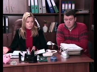Возвращение Мухтара: сезон 3, серия 89: Супружеский долг