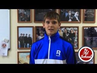 Видео-отзыв от Егора (группа старшеклассников)