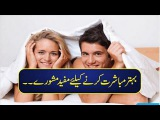 Wonderful Tips for $.E.X with Wife