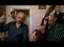 Цыганские песни - Мэ мато