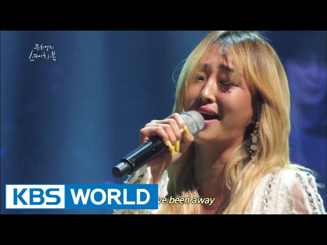 SISTAR(SoYou HyoLyn) - Hurt(Christina Aguilera) [Yu Huiyeol's Sketchbook]