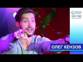Видео ролик секс втрц волгодонск
