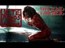 Mylène Farmer Je Te Rends Ton Amour Clip Officiel Official Music Video