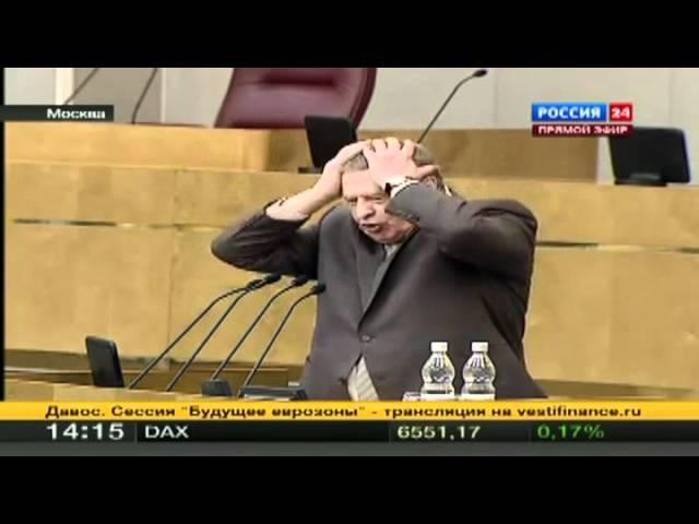 Жириновский матерится пи***ц вам! Дума 27.01.2012