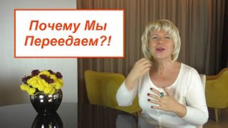 Почему Мы Переедаем?! Как похудеть? ЕЛЕНА СТЕПАНОВА. ( Урок 16 ) » Freewka.com - Смотреть онлайн в хорощем качестве