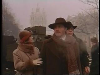 Красные колокола. 3-я серия (1981-1982)
