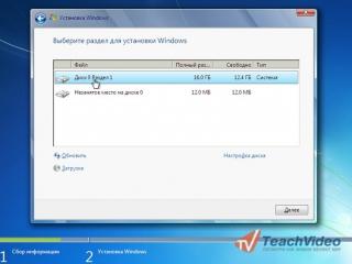 Операционные системы - Как установить Windows® 7 с флешки?