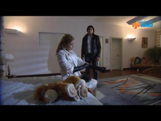 Брак по завещанию 1 сезон 5 серия