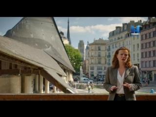 MH BBC: Жанна дАрк - святая воительница