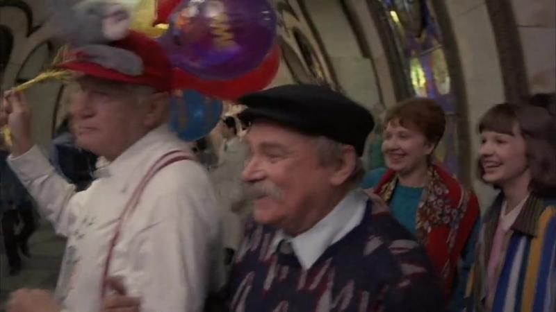 🐱 Полицейская академия 7: Миссия в Москве / Police Academy: Mission to Moscow (1994)