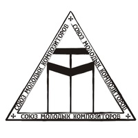 Логотип Союз Молодых Композиторов