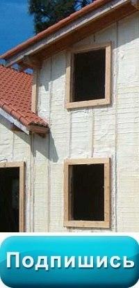 бетонные полы в частном доме своими руками видео