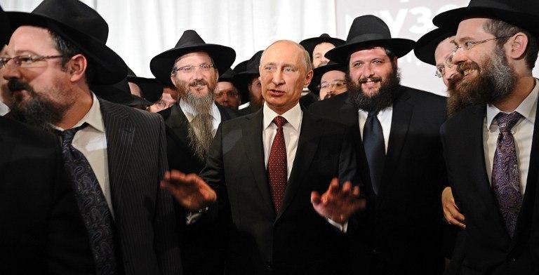 Картинки по запросу путин и евреи