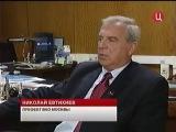 staroetv.su | Московская неделя (ТВ Центр, 10.12.2006) Фенольные дома
