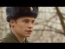 Кремлёвские курсанты 1 сезон 68 серия (СТС 2009)