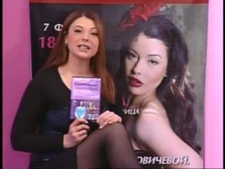 Диета Инны Воловичевой по дням Интервью с Инной - как