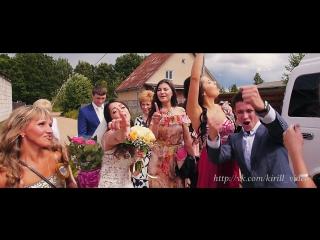 Зажигательный свадебный клип Жени и Насти