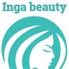 Косметолог Инга