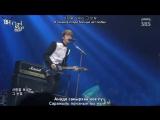 [KARAOKE] CNBLUE - Cold Love (рус.саб)