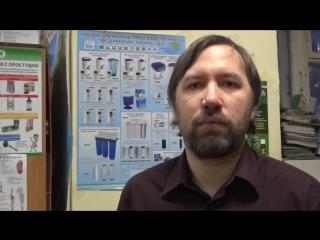 Отзыв на биофильтр Агеон - защита от излучений компьютеров, wi-fi