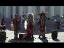 выступление южноамериканских индейцев в Москве