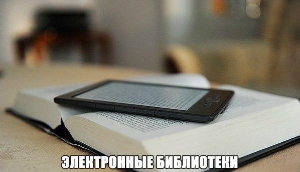 djvu reader торрент