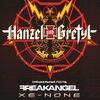 26.05 - Hanzel Und Gretyl (USA) - Opera (С-Пб)