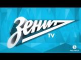 «Зенит-ТВ»: клубный канал открывает новый сезон