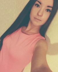 Мищенко Екатерина