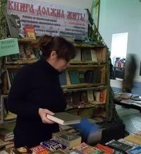Книгораздача на Пушкинской 10
