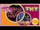 Съемка на ТНТ || Шоу импровизация || Павел Воля