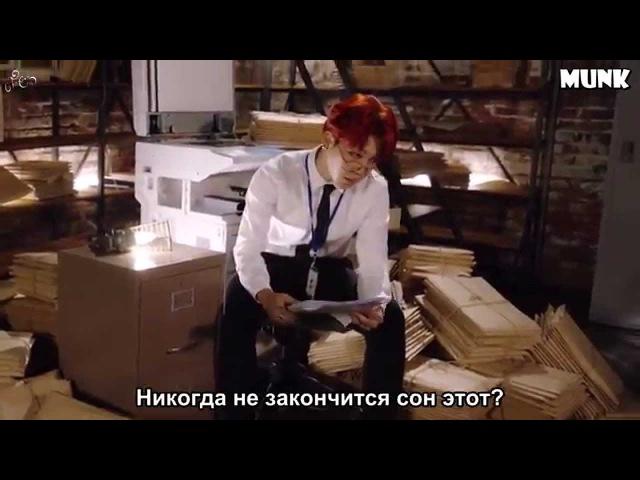 BTS - 'Преподаватели' стёб. саб. (TomeiCrow)