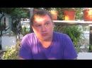 Отдых в Крыму 2015 отзывы Николаевка Теплые деньки Вадим Челябинск