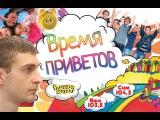 Юмор.FM - Нексусу передают приветы! :D
