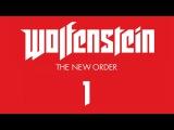 Прохождение Wolfenstein The New Order Часть 1 Крепость Черепа