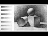 Основы СВЕТОТЕНИ в Рисунке Карандашом  Учимся РИСОВАТЬ карандашом