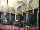 История музея Жилая половина Марии Александровны в Зимнем дворце