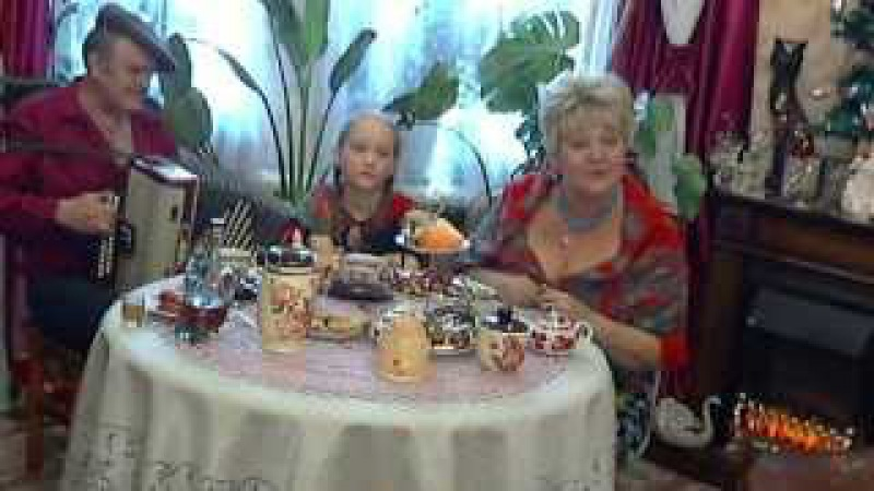 Верила верила верю ❤️ Тоня Николай и Кристина Песни под гармонь Songs unter garmon Играй гармонь