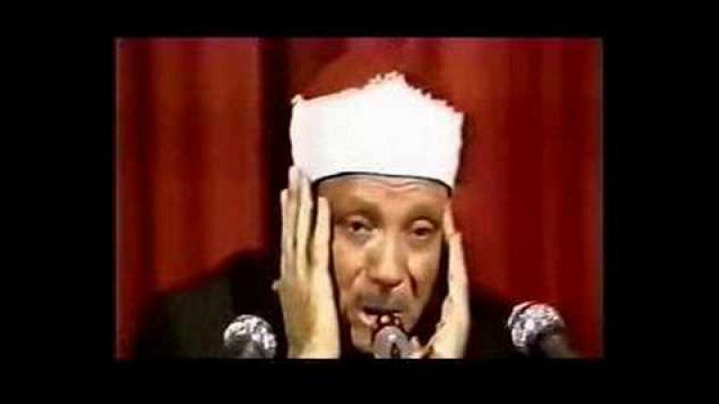 Abdul basit Abdul samad duha surah
